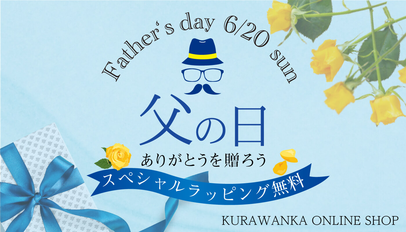 2021_fathersday_1400.jpg