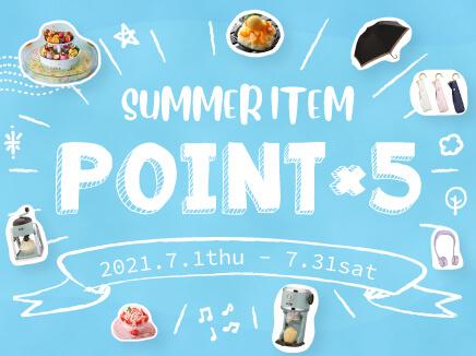 2021summer_point5_mini.jpg