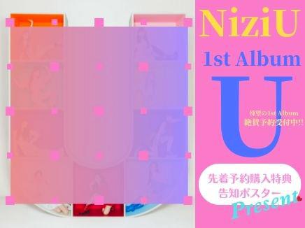 2021_keirou_small.jpg