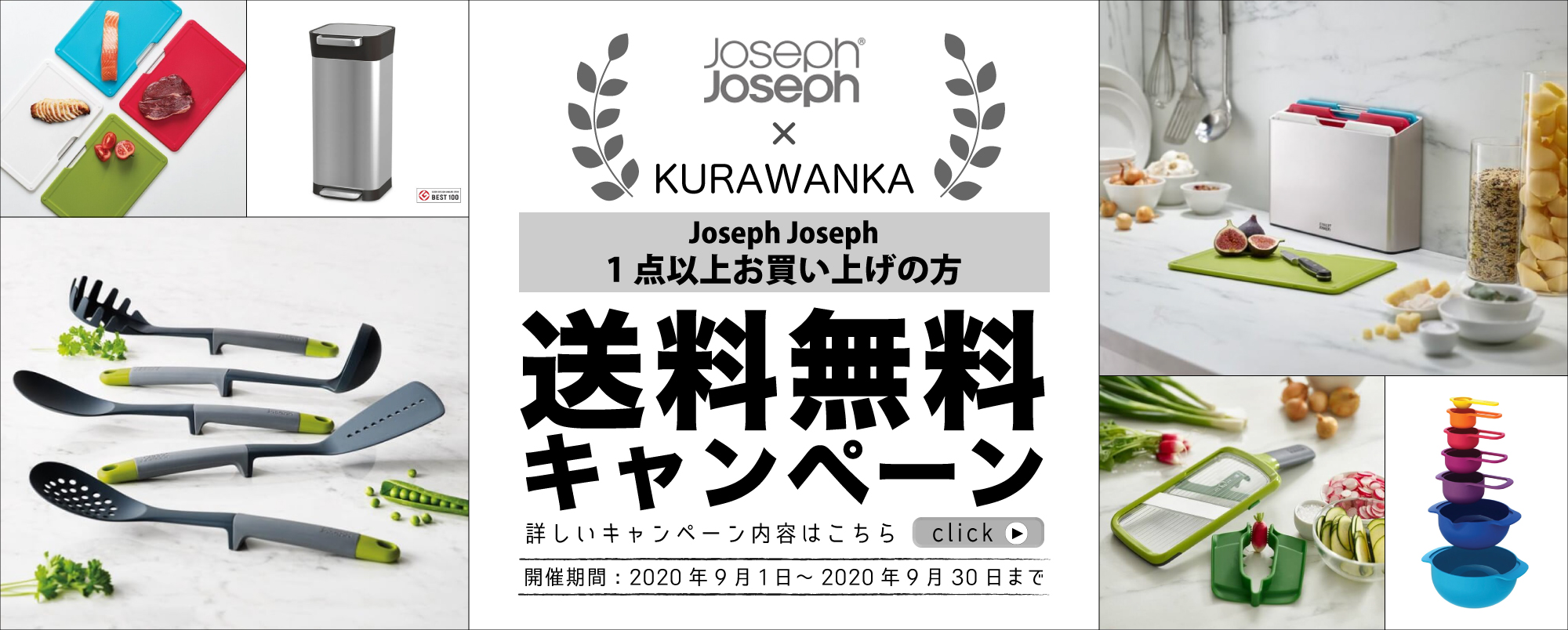 joseph_20200828_sample2 (1).jpg