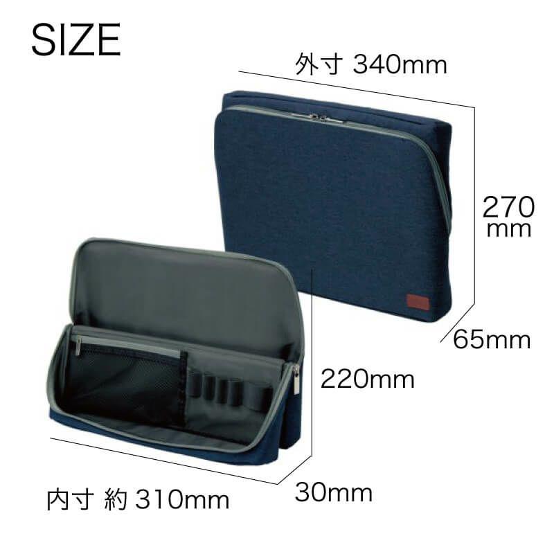 ユートリム スマ・スタ ワイドA4立つバッグインバッグ サイズ