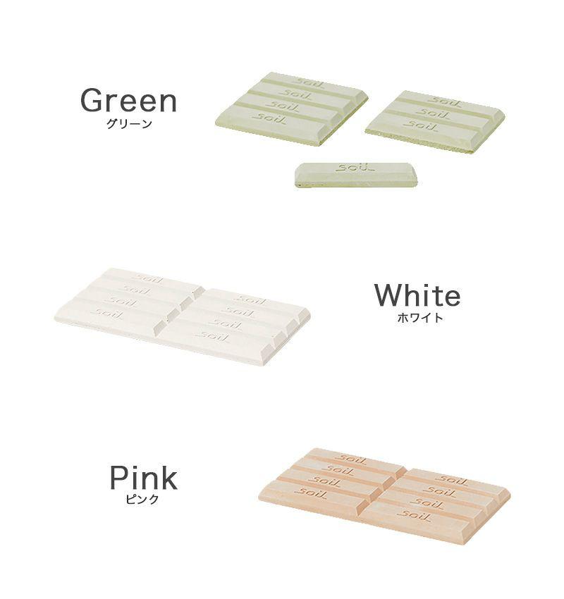 soil/ソイル ドライングブロック ミニ カラー