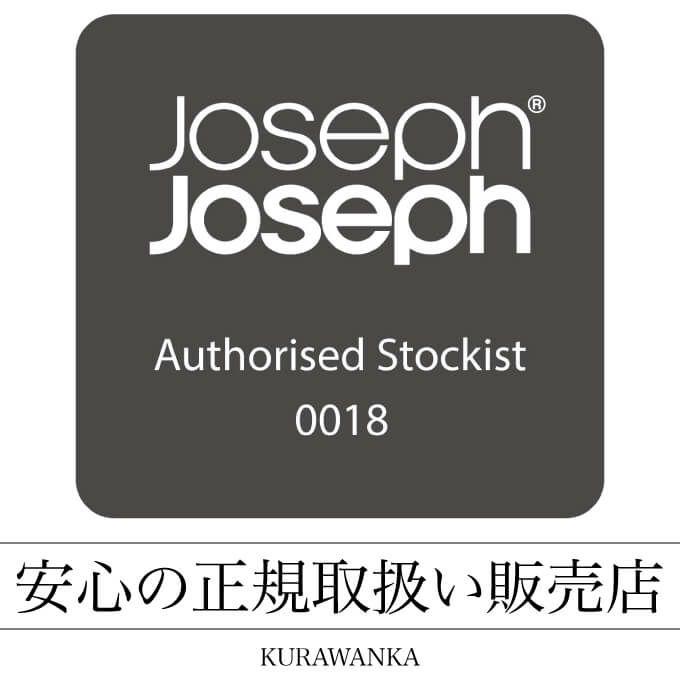 トーテムマックス 60L ステンレスゴミ箱サイズ