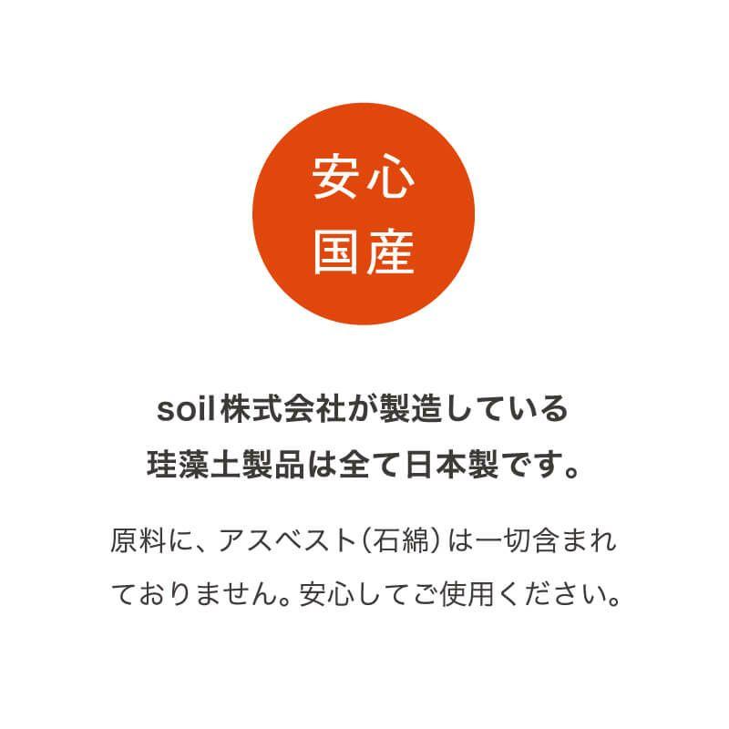 soil/ソイル ドライングチューブ