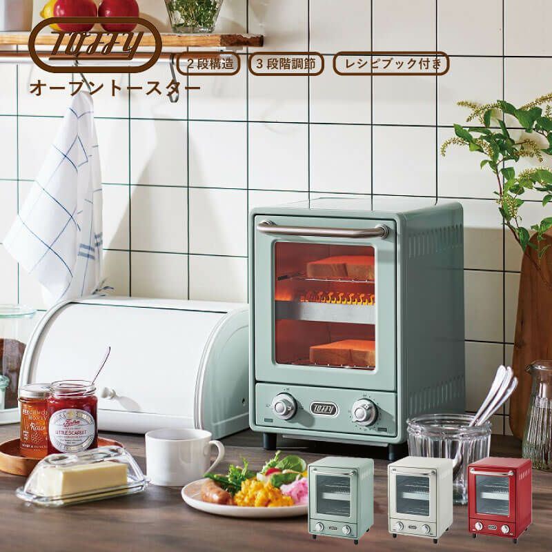 Toffy/トフィー オーブントースター